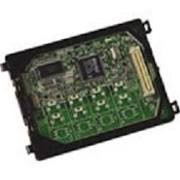 Panasonic KX-TDA5193