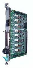 Panasonic KX-TDA0181