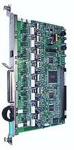 Panasonic KX-TDA0170