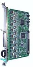 Panasonic KX-TDA0172