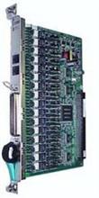 Panasonic KX-TDA0175
