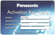 Panasonic KX-NCS4504