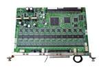 Panasonic KX-TDA6179