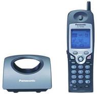 Panasonic KX-TD7896