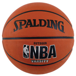 Spalding 71157 NBA Varsity Basketball