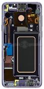Galaxy S9 Frame (Blue)