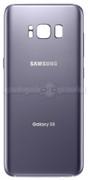 Galaxy S8 Back Glass (Purple)