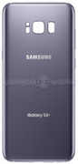 Galaxy S8+ Back Glass (Purple)