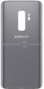 Galaxy S9+ Back Glass (Grey)