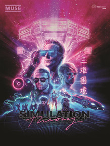 Muse Simulation Theory -  Guitar TAB