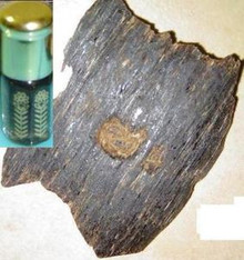 Aged Dark Aloeswood/Agarwood/Oud Irian Jaya oil 3cc