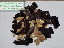 50g Yemeni Loban(Frankincense) mixed with 50g Burma Oud Muattar