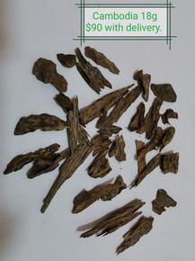 Agarwood/Aloeswood/Oud/Gahru chips, Cambodia Super 18g