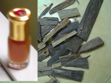 Indian OUD Aloeswood / Agarwood oil 6cc