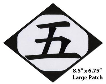 Bleach: Division Five Symbol Large Anime Patch
