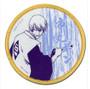 Bleach: Gin Dull Anime Patch
