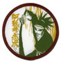Bleach: Renji Dull Anime Patch