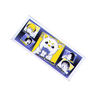 Gin Tama: Sadaharu Anime Sports Towel