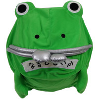 Naruto: Naruto's Frog Purse Inflatable Air-Filled Plush