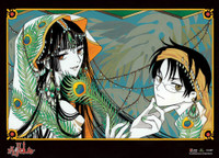 xxHOLiC: Yuko and Watanuki Peacock Feathers Wall Scroll