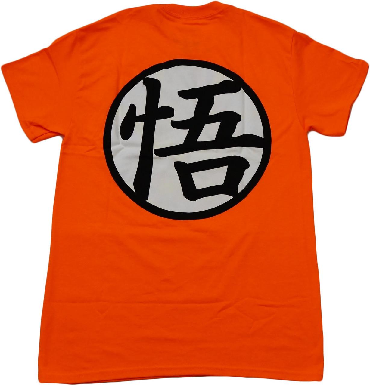 9ac29cf2a Dragon Ball Z Goku Kame Turtle/ King Kai Symbol Men's T-Shirt ...