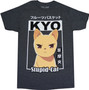 Fruits Basket: Kyo Sohma Stupid Cat Men's T-Shirt