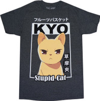 Fruits Basket: Kyo Sohma Stupid Cat Men's T-Shirt