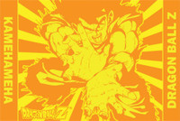 Dragon Ball Z: Goku Pillow Case