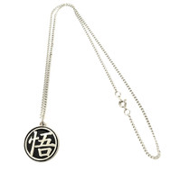 Dragon Ball: Goku Kanji Symbol Necklace