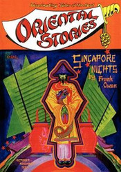 Oriental Stories, Vol. 1, No. 1 (October-November 1930), edited by Farnsworth Wright and John Gregory Betancourt (Paperback)