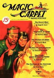 The Magic Carpet, Vol 3, No. 2 (April 1933) 978-1-4344-6215-2