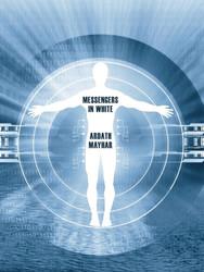 Messengers in White, by Ardath Mayhar (epub/Kindle/pdf)
