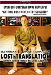 BILL MURRAY in Lost in Translation ++ Classic DVD movie ++ VG condition!
