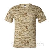 Beige Camouflage Tee Shirt