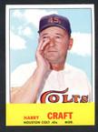 1963 Topps Baseball # 491  Harry Craft Houston Colt .45's EX/MT-1
