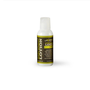 Pine Scented Hunting Lotion (2 oz)