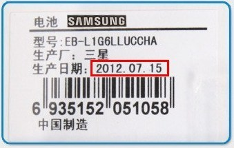 genuine Samsung 18650