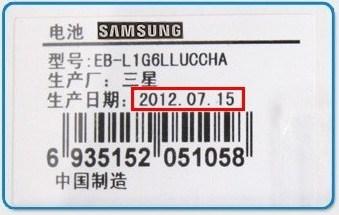 genuine Samsung 18650