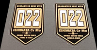 Ishiwata 022 Double Butted Fork Decals - 1 Pair