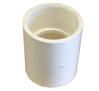 65mm PVC pressure coupler