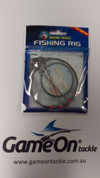 Wire Fishing Rig 980mm long
