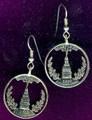 Maryland Quarter Earrings