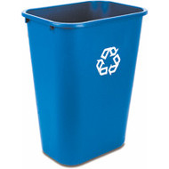 "NG277 Wastebaskets Small 19-7/8"" high"