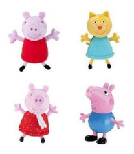 Fisher-Price 6 inch Peppa Mini Plush - Complete Set of 4: George, Holidays Pe...