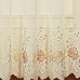 Marianna Embroidered Rod Pocket Curtain Panel - Natural