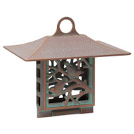 Whitehall Nuthatch Suet Feeder - Copper Verdigris - Aluminum