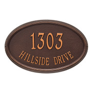 Whitehall Personalized Concord Oval Plaque -Estate - Wall - 2 Line
