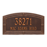 Whitehall Personalized Hamilton Plaque - Estate - Wall - 2 line