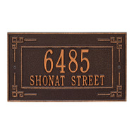 Whitehall Personalized Key Corner Plaque - Standard - Wall - 2 Line