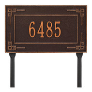 Whitehall Personalized Key Corner Plaque - Standard - Lawn - 1 Line